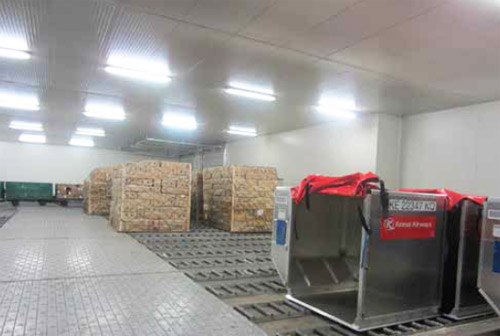 KQ- cold chain solution